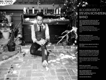 Steven Rothstein Band interview by Emily Clibourn