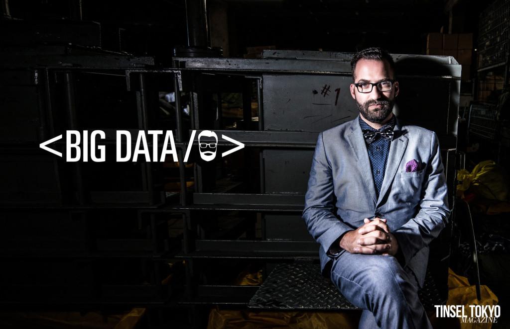 big-data-spread-tinsel-tokyo-md