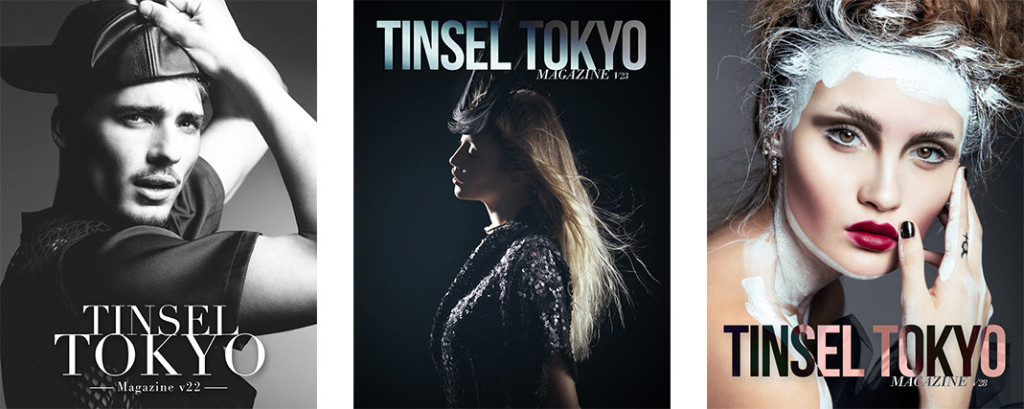 tijana-lilic-covers